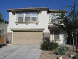 Photo of 11825 N 148th Avenue, Surprise, AZ 85379 (MLS # 5942360)