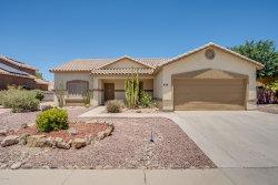 Photo of 624 E Racine Place, Casa Grande, AZ 85122 (MLS # 5942438)