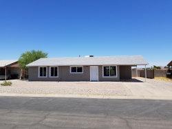 Photo of 202 E Denvil Street, Casa Grande, AZ 85122 (MLS # 5942531)