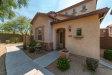 Photo of 3932 E Cat Balue Drive, Phoenix, AZ 85050 (MLS # 5942687)