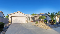 Photo of 4585 N 150th Avenue, Goodyear, AZ 85395 (MLS # 5942692)