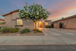Photo of 583 E Rainbow Drive, Chandler, AZ 85249 (MLS # 5942708)