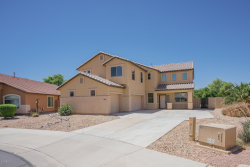 Photo of 15999 W Salome Street, Goodyear, AZ 85338 (MLS # 5942898)