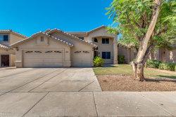 Photo of 480 W Ebony Way, Chandler, AZ 85248 (MLS # 5943044)
