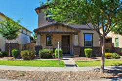 Photo of 3609 E Larson Lane, Gilbert, AZ 85295 (MLS # 5943109)
