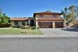 Photo of 5849 E Betty Elyse Lane, Scottsdale, AZ 85254 (MLS # 5943187)