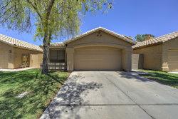 Photo of 5958 W Drake Court, Chandler, AZ 85226 (MLS # 5943378)