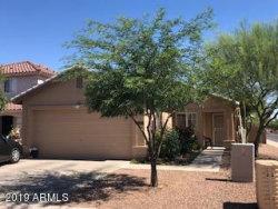 Photo of 11947 W Rosewood Drive, El Mirage, AZ 85335 (MLS # 5943406)