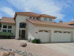 Photo of 3471 W Kent Drive, Chandler, AZ 85226 (MLS # 5943408)