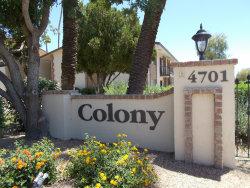 Photo of 4701 N 68th Street, Unit 146, Scottsdale, AZ 85251 (MLS # 5943710)