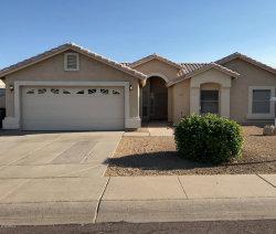 Photo of 4110 W Park View Lane, Glendale, AZ 85310 (MLS # 5943794)