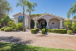 Photo of 7385 W Country Gables Drive, Peoria, AZ 85381 (MLS # 5943970)