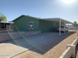 Photo of 18022 N 3rd Place, Phoenix, AZ 85022 (MLS # 5944092)