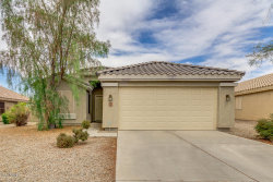 Photo of 4209 N 123rd Drive, Avondale, AZ 85392 (MLS # 5944133)