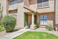 Photo of 4901 E Kelton Lane, Unit 1236, Scottsdale, AZ 85254 (MLS # 5944355)