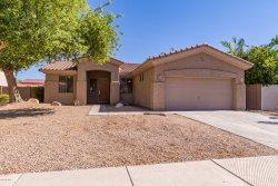 Photo of 14621 W Fairmount Avenue, Goodyear, AZ 85395 (MLS # 5944366)