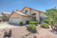 Photo of 5609 W Tonopah Drive, Glendale, AZ 85308 (MLS # 5944926)