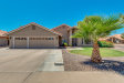 Photo of 951 E Divot Drive, Tempe, AZ 85283 (MLS # 5945855)