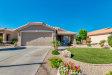 Photo of 9350 W Mary Ann Drive, Peoria, AZ 85382 (MLS # 5946375)