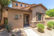 Photo of 41717 N Ericson Court, Anthem, AZ 85086 (MLS # 5946382)
