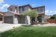 Photo of 9010 W Redbird Road, Peoria, AZ 85383 (MLS # 5946865)
