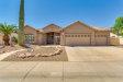 Photo of 845 W Beechnut Drive, Chandler, AZ 85248 (MLS # 5946904)