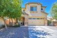 Photo of 131 E Baja Place, Casa Grande, AZ 85122 (MLS # 5948056)