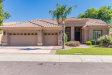 Photo of 6003 E Campo Bello Drive, Scottsdale, AZ 85254 (MLS # 5948476)