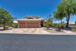 Photo of 3787 N 153rd Drive, Goodyear, AZ 85395 (MLS # 5949028)