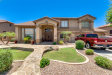 Photo of 1653 E Crescent Way, Chandler, AZ 85249 (MLS # 5949396)