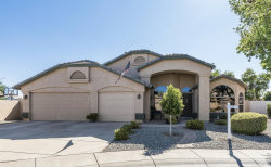 Photo of 2728 N 127th Drive, Avondale, AZ 85392 (MLS # 5949424)