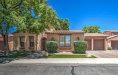 Photo of 5628 E Libby Street, Scottsdale, AZ 85254 (MLS # 5949640)