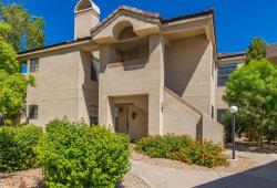 Photo of 6885 E Cochise Road, Unit 229, Paradise Valley, AZ 85253 (MLS # 5950424)