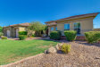 Photo of 2218 W Keller Court, Anthem, AZ 85086 (MLS # 5950642)