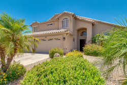 Photo of 1845 W Merrill Lane, Gilbert, AZ 85233 (MLS # 5950868)