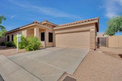 Photo of 431 W Aloe Place, Chandler, AZ 85248 (MLS # 5951050)