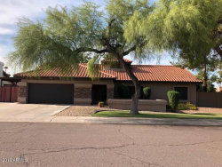 Photo of 1048 E Knight Lane, Tempe, AZ 85284 (MLS # 5951438)