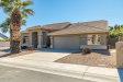 Photo of 5015 E Marino Drive, Scottsdale, AZ 85254 (MLS # 5951667)
