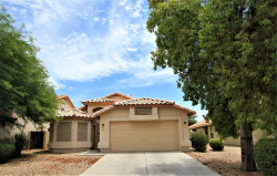 Photo of 3979 E Douglas Loop, Gilbert, AZ 85234 (MLS # 5951715)
