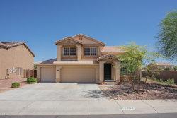 Photo of 22028 W Morning Glory Street, Buckeye, AZ 85326 (MLS # 5952145)