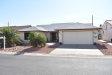 Photo of 812 S 76th Place, Mesa, AZ 85208 (MLS # 5952293)