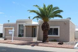 Photo of 727 E Villa Rita Drive, Phoenix, AZ 85022 (MLS # 5952356)