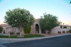 Photo of 11863 E Del Timbre Drive, Scottsdale, AZ 85259 (MLS # 5952639)