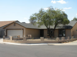 Photo of 8902 W Cambridge Avenue, Phoenix, AZ 85037 (MLS # 5952712)