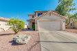 Photo of 12135 W Scotts Drive, El Mirage, AZ 85335 (MLS # 5952910)