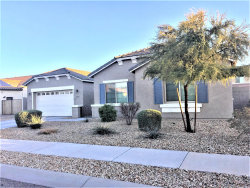 Photo of 16781 W Watkins Street, Goodyear, AZ 85338 (MLS # 5952945)