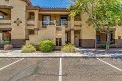 Photo of 10136 E Southern Avenue, Unit 2039, Mesa, AZ 85209 (MLS # 5953106)