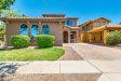 Photo of 3135 S Joshua Tree Lane, Gilbert, AZ 85295 (MLS # 5953544)