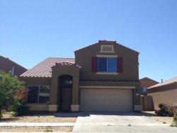 Photo of 7269 W Aurelius Avenue, Glendale, AZ 85303 (MLS # 5953803)
