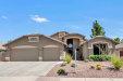 Photo of 2270 E Whitten Street, Chandler, AZ 85225 (MLS # 5953805)